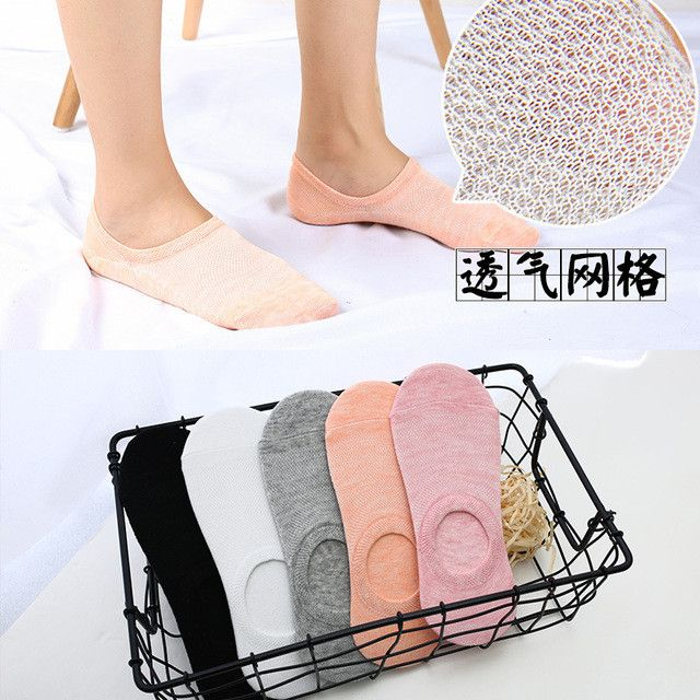 Women 's spring and summer new silicone non - slip socks Cotton solid breathable mesh girl socks