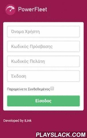 PowerFleet  Android App - playslack.com ,  Διαθέτει τους λεπτομερέστερους χάρτες NGI για την Ελλάδα και επιλογή μεταξύ Microsoft Bing Maps και OpenStreetMaps για το εξωτερικό. Όλοι συνοδεύονται από τα αντίστοιχα συμφωνητικά με τους παρόχους. Η συσκευή GPS/GPRS που χρησιμοποιεί είναι ευρωπαϊκής κατασκευής, δεν έχει κινούμενα μέρη και έχει δοκιμαστεί σε ακραίες συνθήκες καταπόνησης.Παρέχει τη μέγιστη λεπτομέρεια στην καταγραφή της διαδρομής (κάθε 30m).Έχει τον πιο προηγμένο μηχανισμό…