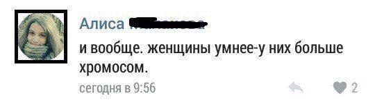 пижон.рф