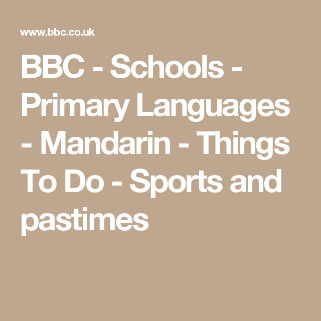 BBC - Schools - Primary Languages - Mandarin - Things To Do - Sports and pastimes