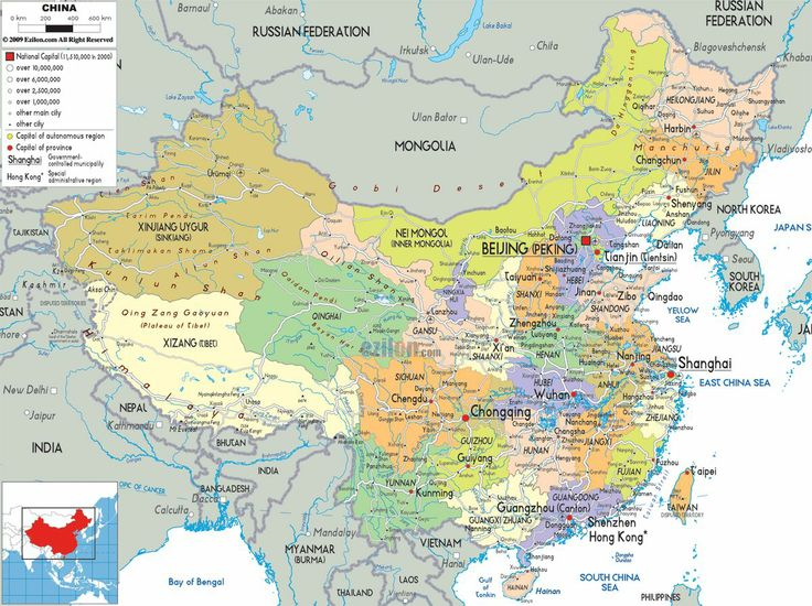67 best All Things China images on Pinterest   China travel, Viajes ...
