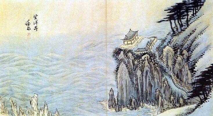 정선 관동명승첩 중 망양정 - Jeong Seon - Wikipedia, the free encyclopedia