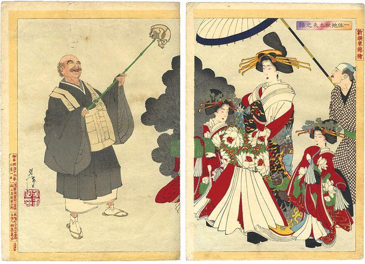 A New Selection of Eastern Brocade Prints Series, The Story of Courtesan Jigokudayu and Priest Ikkyu by Yoshitoshi / 新撰東錦絵 一休地獄太夫之話 芳年