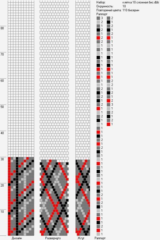 crazybiser — «клетка сложная 10 бис.bmp» на Яндекс.Фотках