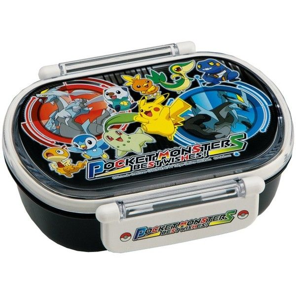 Japanese Licensed Pokemon Microwavable Bento Lunch Box Black (With... ($21) ❤ liked on Polyvore featuring home, kitchen & dining, food storage containers, black food storage containers, japanese bento lunch box, bento lunchbox, bento lunch box and black lunch box