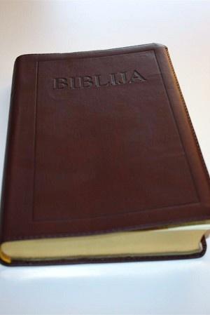 Croatian Leather Bible - Golden Edges / Biblija Sveto Pismo / Prijevod: Ivan Evandelist Saric 2. popravljeno izdanje Zagreb / Hrvatsko