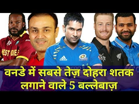 Top 5 Fastest 200 Runs in One Day (ODIs) Cricket Matches. For more cricket updates plz subscribe our youtube channel. Thanks Face Book link …  source   ...Read More