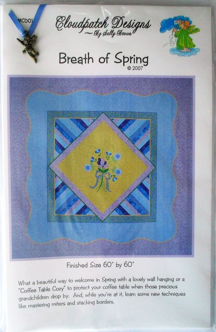 Breath of Spring - Cloudpatch Designs by Sally Brown by theNeedleGarden on Etsy