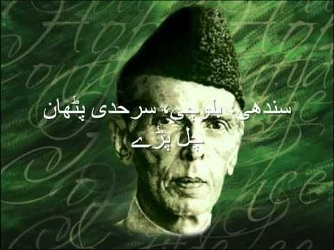 Ae Quaid-e-Azam Tera Ehsan Hai Ehsan