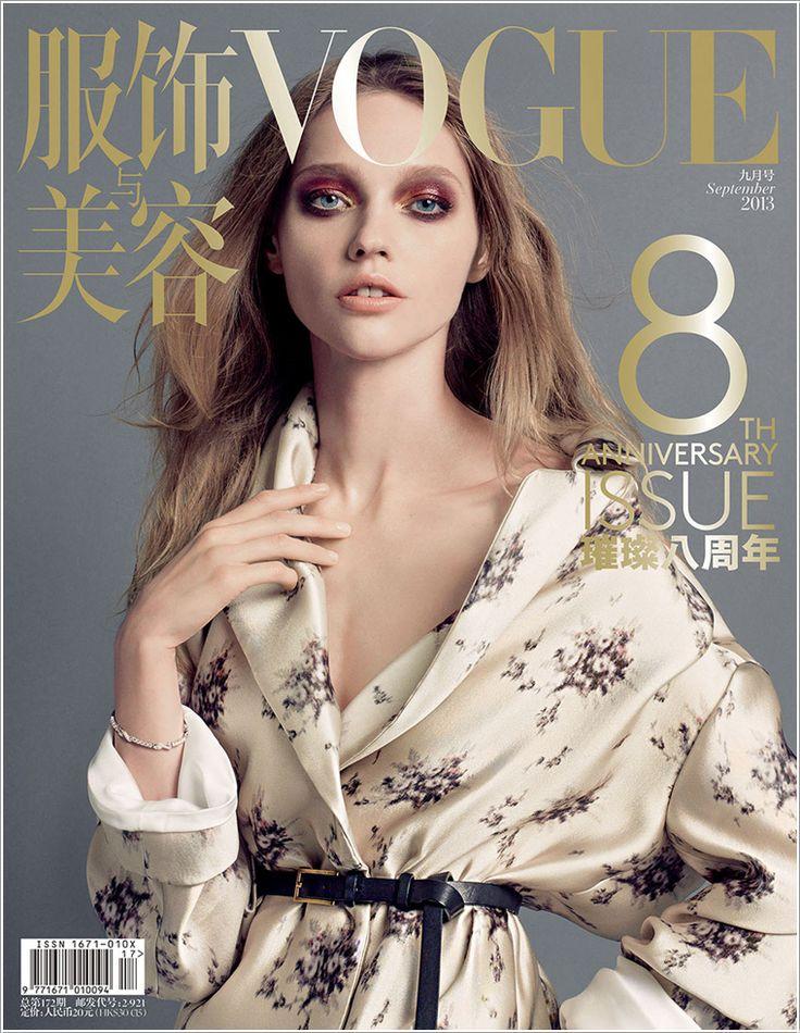Vogue Chine Septembre 2013