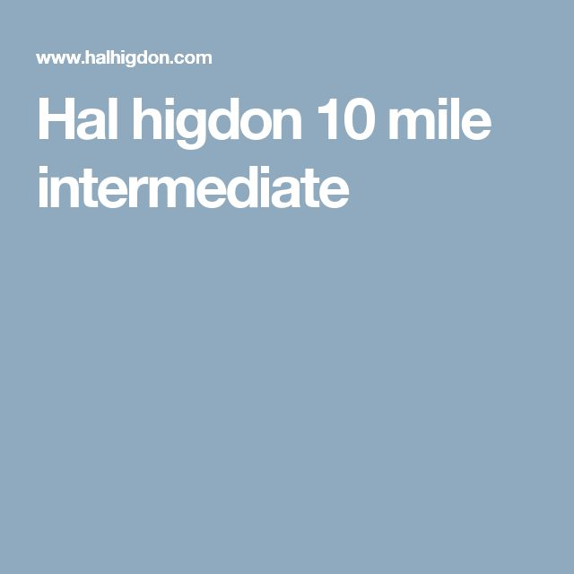 Hal higdon 10 mile intermediate