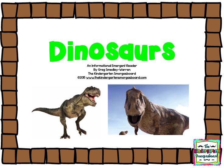 Dinosaur emergent reader!  This is an informational or non fiction emergent reader that is perfect for a dinosaur unit or dinosaur theme!