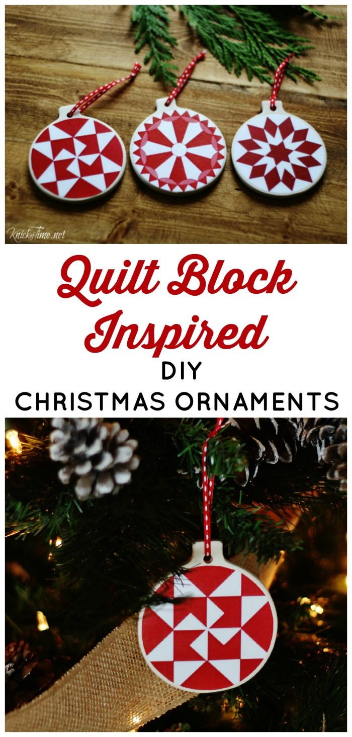 1102 best Christmas DIY Quilted Ornaments images on Pinterest | At ... : quilted ornaments to make - Adamdwight.com