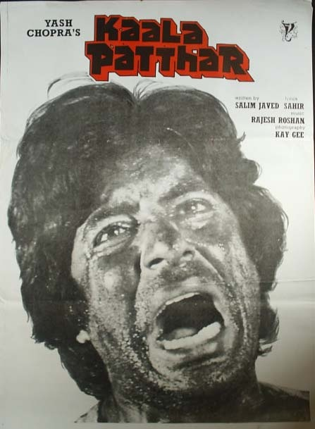 Vintage Bollywood posters online, Kaala Patthar Poster
