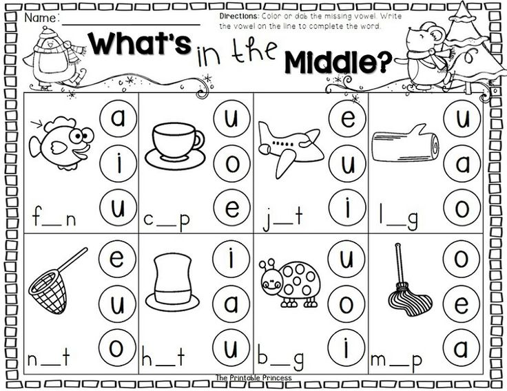 Make this activity rather than do it as a worksheet.