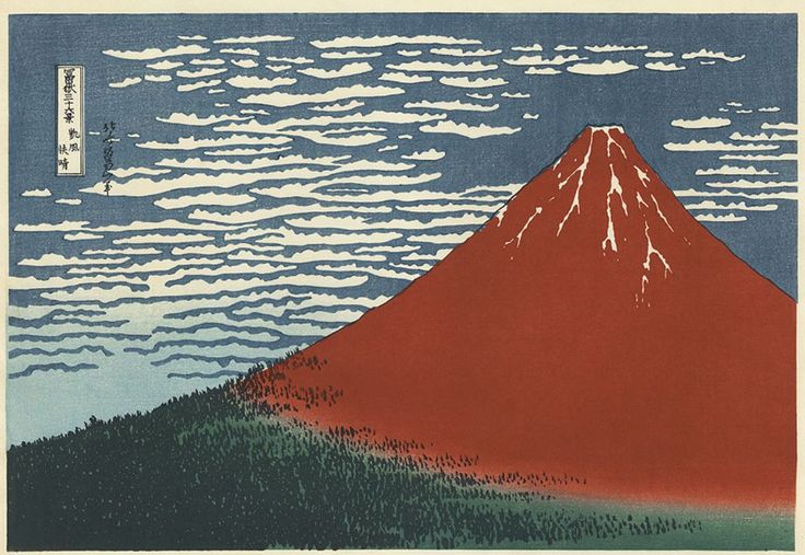 Red Fuji (also known as South Wind, Clear Sky or Mt. Fuji from the Foot) by Hokusai