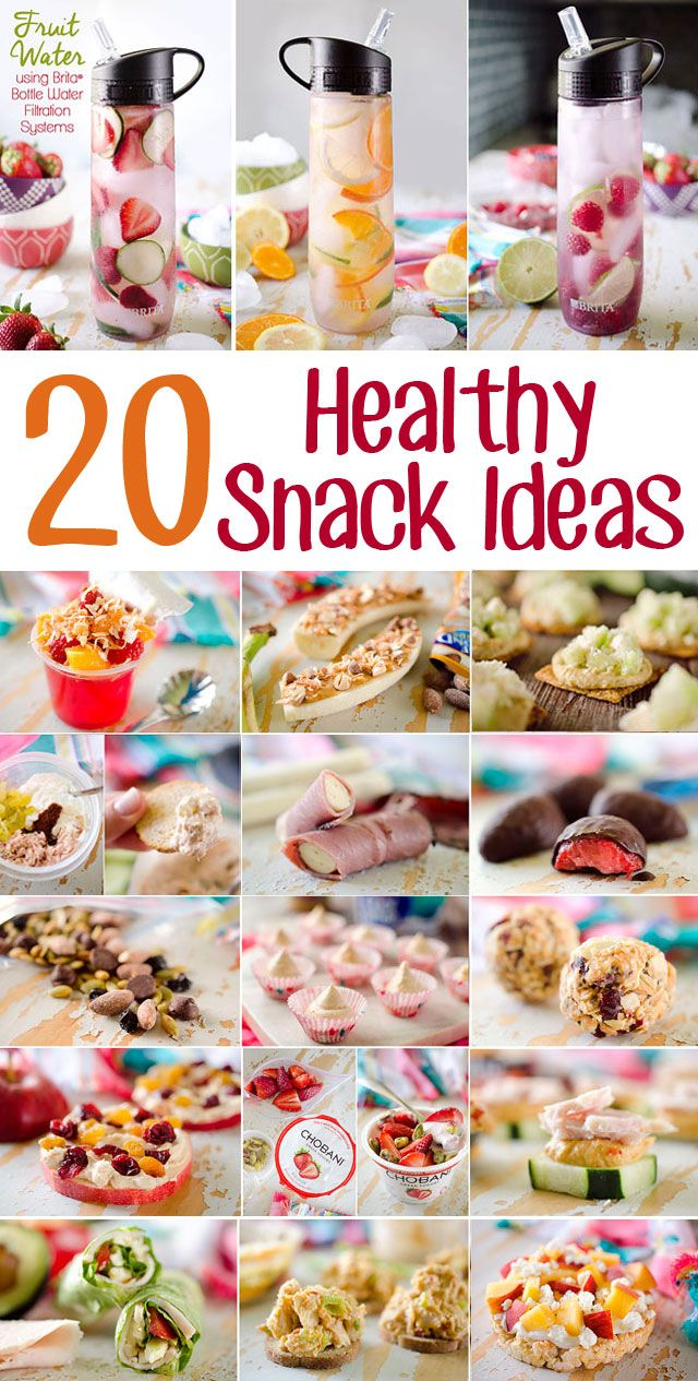 20 Healthy Snacks Ideas for On-The-Go - From sweet to savory and everything in between, this list includes unique fruit flavored water using Brita water bottles to easy snacks to grab & go. #Snacks #Healthy #Brita #BritaOnTheGo #Pmedia #ad #SnackIdeas #HealthyEats