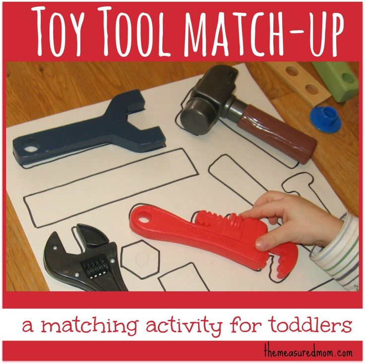 Toy Tool Match-up: A Matching Activity for Toddlers- could do this with pretty much any set of toys.