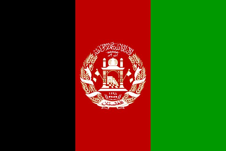 Afghanistan Flag Meaning In Pashto