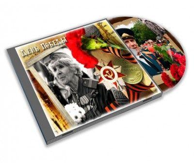 Рамки для фото - этот День Победы! (PSD)