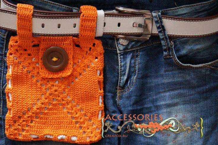 Ярко-оранжевая сумочка-карман - отличный аксессуар для летнего гардероба! Сумочка надевается на ремень и застегивается на липучку. Клапан сумочки украшен декоративной пуговицей. Внутри сумочки - вязаная подкладка.  Стоимость: 530 руб.