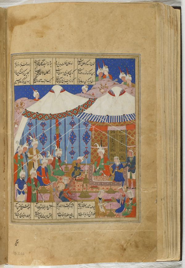 Folio from a Khamsa (Quintet) by Nizami (d.1209); verso: illustration: Khusraw and Shirin are feasting at night in a desert encampment; recto: text  TYPE Manuscript folio MAKER(S) Calligrapher: Murshid al-Shirazi HISTORICAL PERIOD(S) Safavid period, 1548 (955 A.H.) MEDIUM Ink, opaque watercolor and gold on paper DIMENSION(S) H x W (overall): 31.1 x 19.7 cm (12 1/4 x 7 3/4 in) GEOGRAPHY Iran, Shiraz