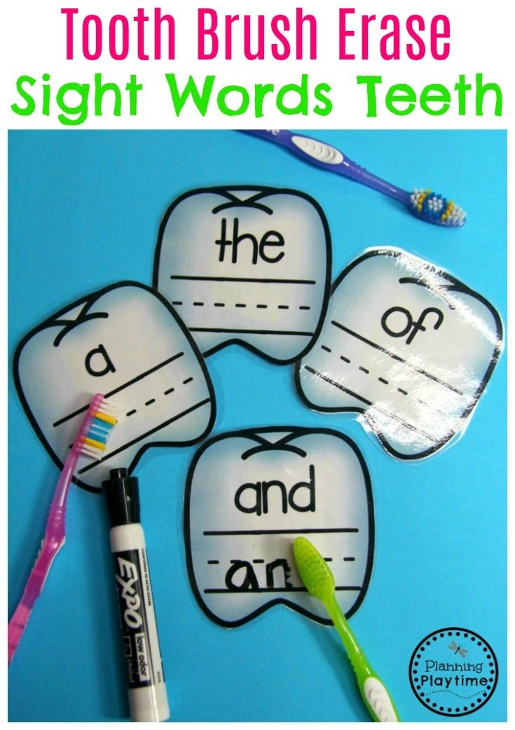 Dental Health Theme - Write the sight words. Erase with a tooth brush.