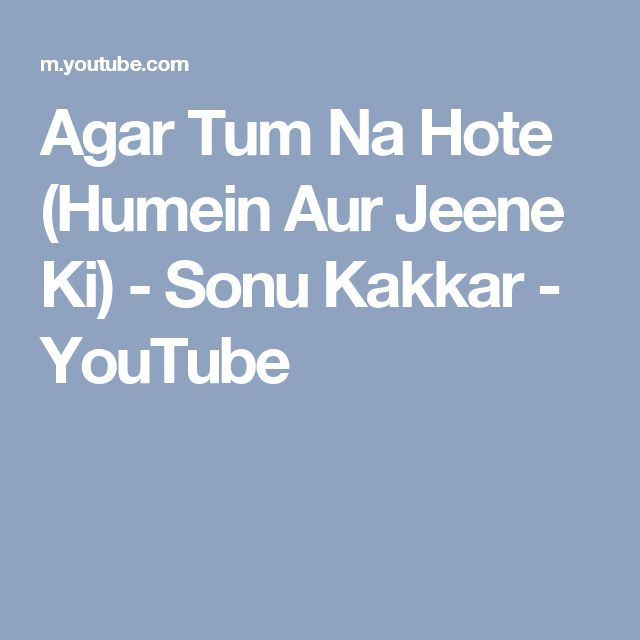 Agar Tum Na Hote (Humein Aur Jeene Ki) - Sonu Kakkar - YouTube