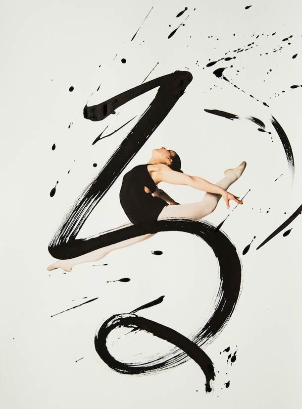 """""""Rurubu"""" is a project created by photographer Haley Friesen and artist Nobuhiro Sato. From this collaboration was born a beautiful series of photographs combining dance and calligraphy. The subtle encounter between the movements of the bodies of dancers and powerful and energetic curves, breaks and splashes of ink."""