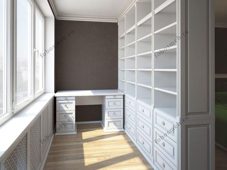 На фото: Просторное и функциональное рабочее место в спальне
