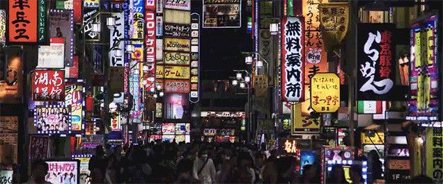 The many areas of Japan, on video.