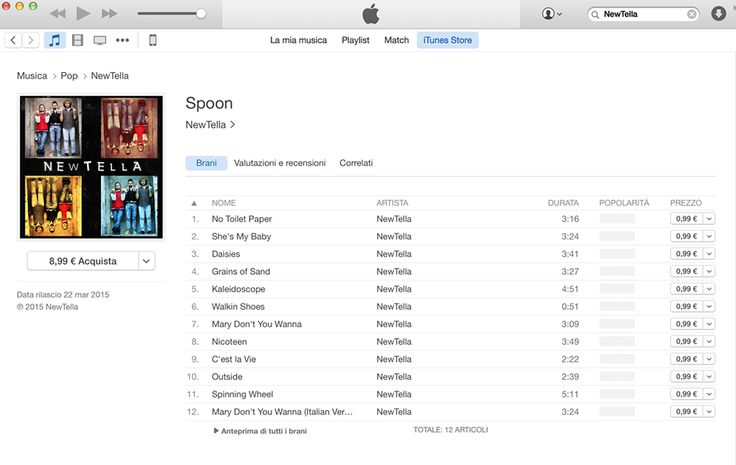 On iTunes, our new album SPOON.