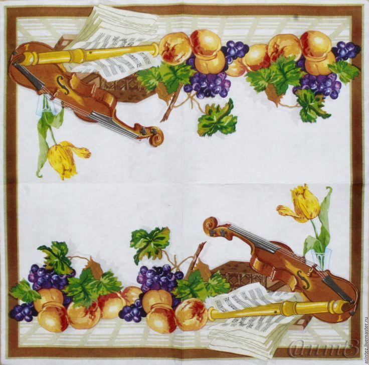 Купить салфетка для декупажа скрипка Страдивари с фруктами салфеткадекупажная - салфетка для декупажа, салфетки декупажные