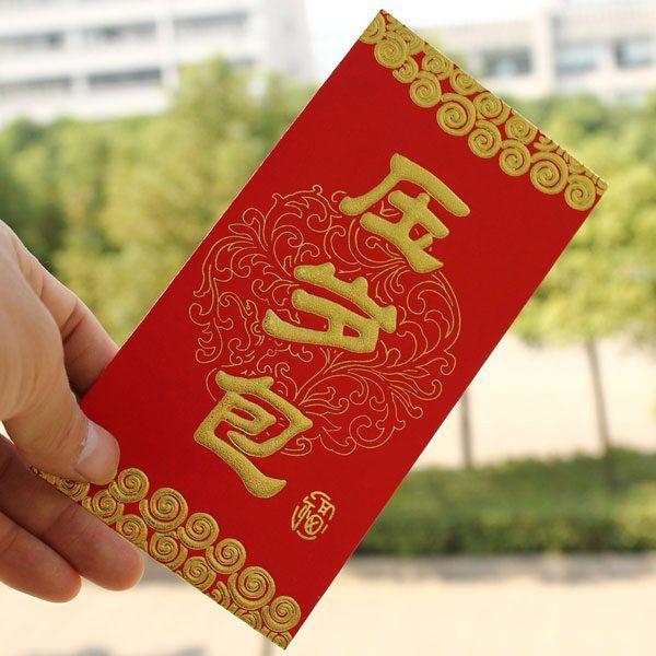 «Красный конверт» - ритуал для богатства и благополучия