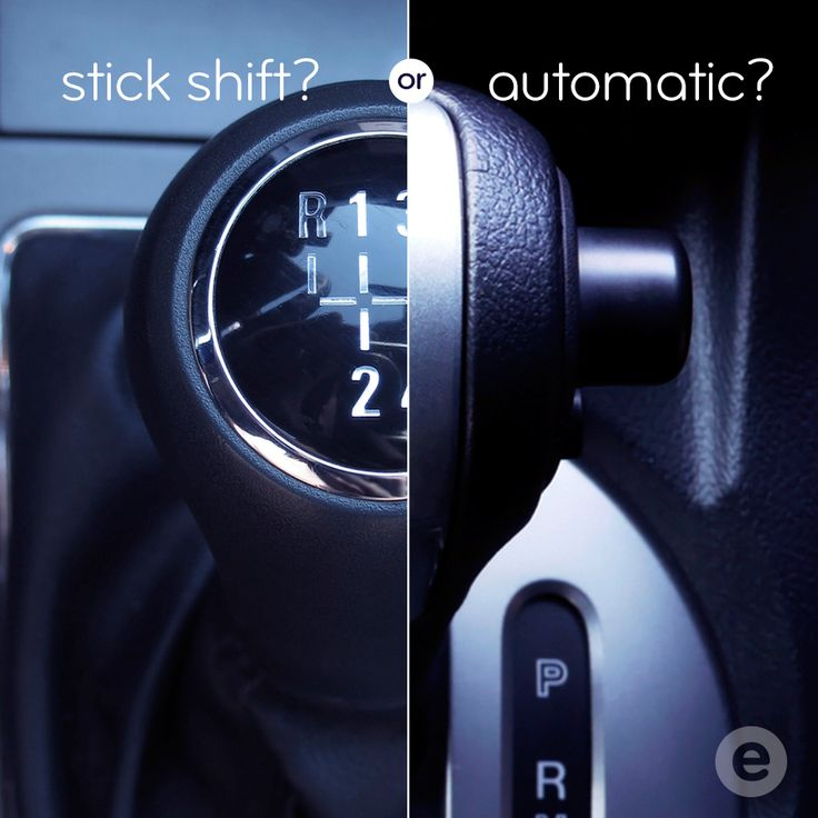 Best images about stick shift on pinterest cars