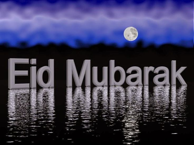 Eid-mubarak-images-free-download.jpg (1021×768)