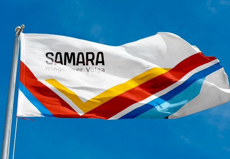 Territorial branding city of Samara (Russia)