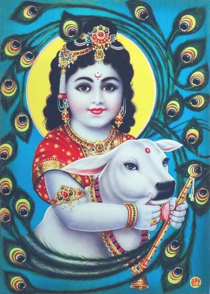 Krishna with Flute and Cow