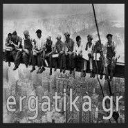 Εργατικά θέματα και προγράμματα WWW.ERGATIKA.GR | BLOGS-SITES FREE DIRECTORY