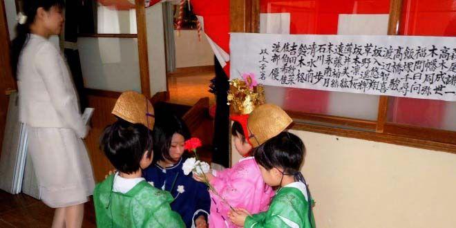 Edupost.id – Momen menyambut hari pertama sekolah, khususnya di jenjang taman kanak-kanak dan sekolah dasar, tidak hanya meriah di Indonesia, melainkan juga di negara lain. Seperti halnya di Jepang…