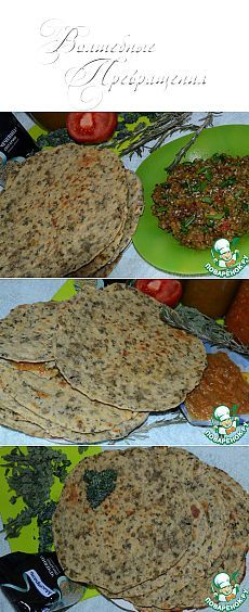 Бесан роти-хлеб с чечевицей по индийским мотивам - кулинарный рецепт