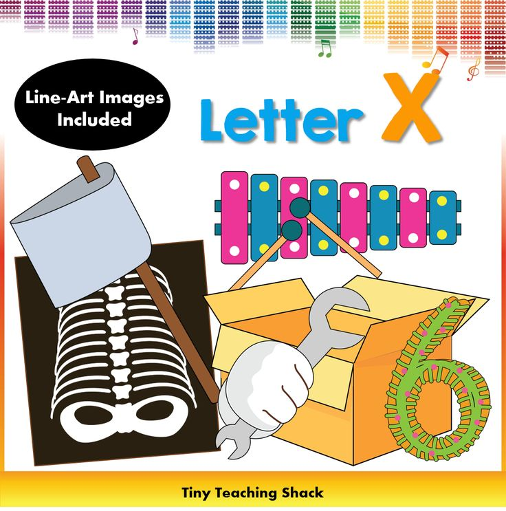 phonics clipart- beginning sound X