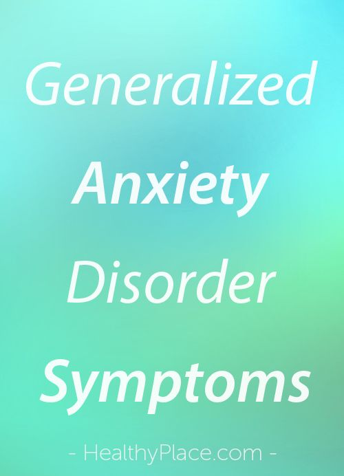 the early signs and symptoms of generalized anxiety disorder Learn more about anxiety causes, signs, symptoms, effects, and statistics  is a  treatment recovery center focused on anxiety, trauma, and co-occurring disorders   and recognizing the signs, symptoms, risks and more is the first step in the  recovery journey  generalized anxiety disorder (gad) is a type of anxiety  disorder.