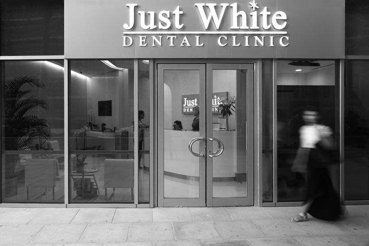 Just White Dental Clinic, conveniently located on The Walk in JBR