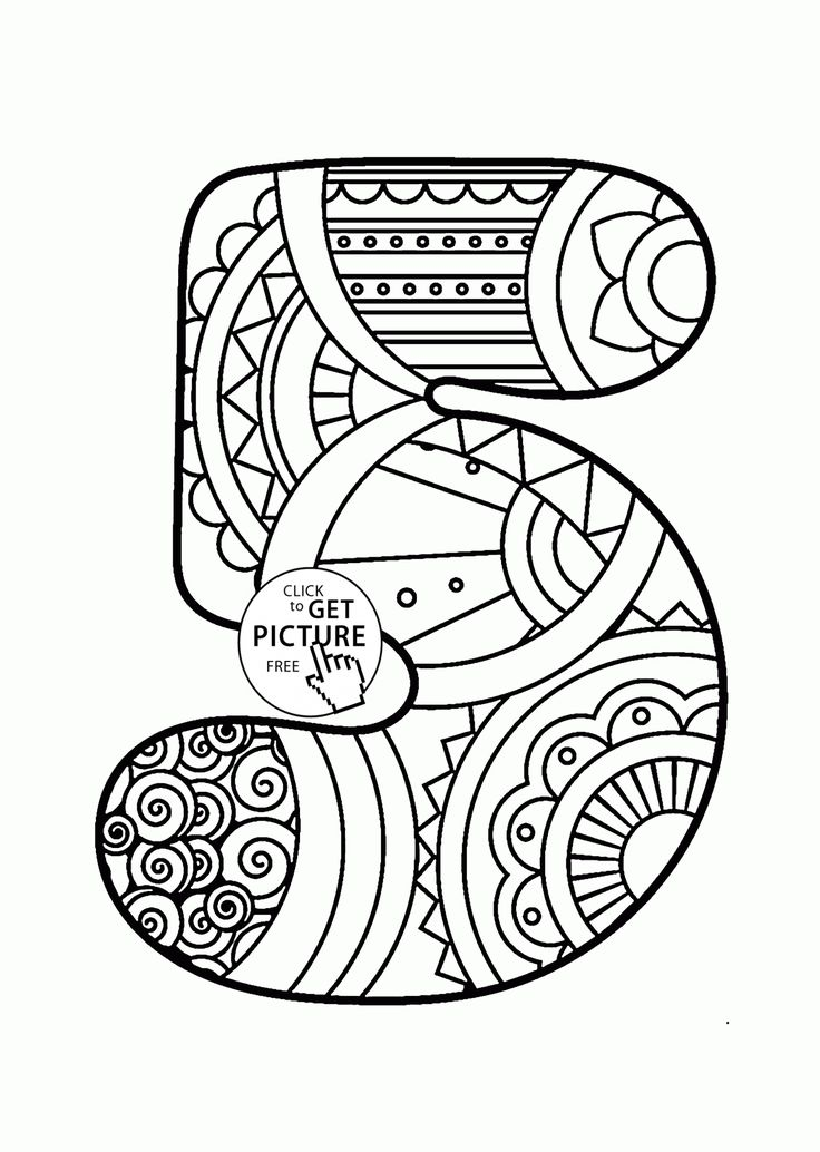 Pattern Number 5 Coloring Pages For Kids Counting Numbers Printables Free