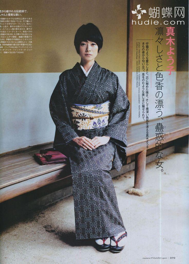 9083 Best Japan Kimono Images On Pinterest Kimonos