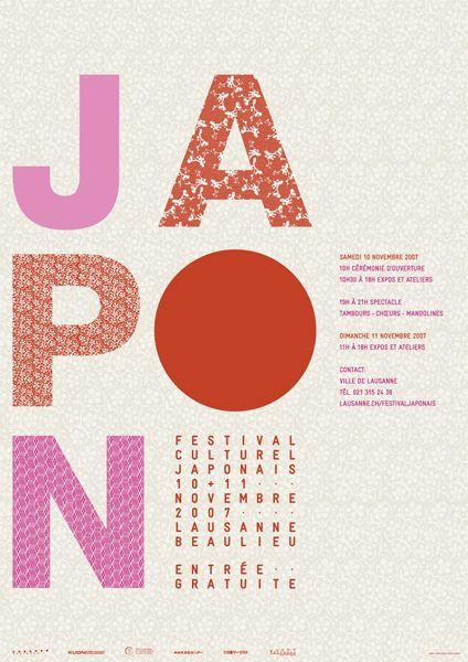 FESTIVAL JAPONAIS - Affiche