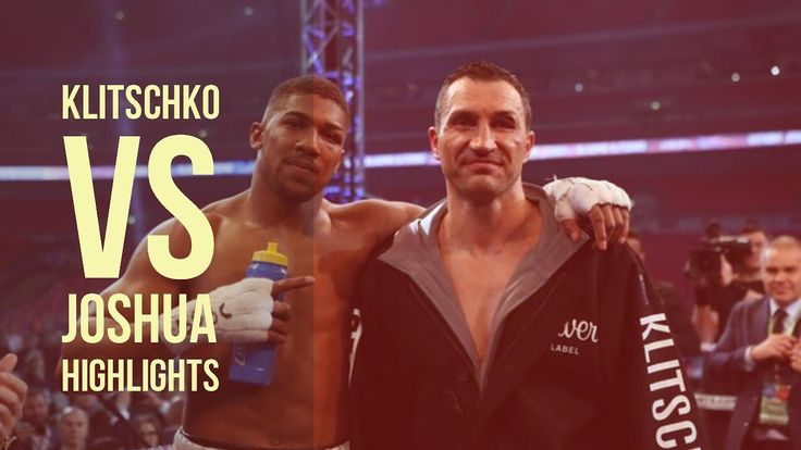 Amazing fight between Wladimir Klitschko vs Anthony Joshua with a backing track from the motion picture Rocky 4. A truly great boxing fight between 2 warriors - Anthony Joshua and Wladimir Klitschko.  See Anthony Joshua Training https://youtu.be/1Mnai3RjAmE