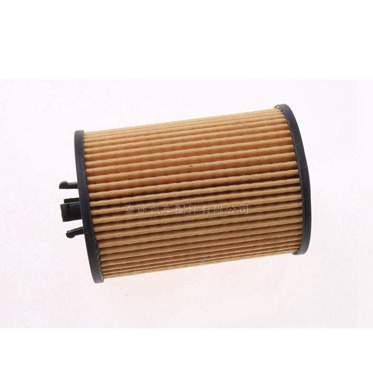 oil filter for MERCEDES-BENZ B-CLASS W245 B150 / b160 / B170 / B180 / B200 oem:2661800009 #LH47
