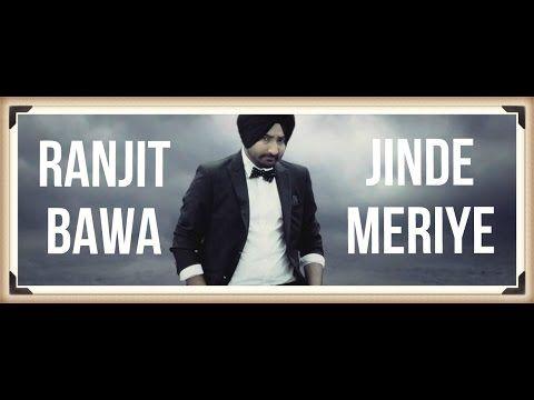 JInde Meriye Punjabi Song Mp3, Mp4 and HD Video   UpdateYug.com